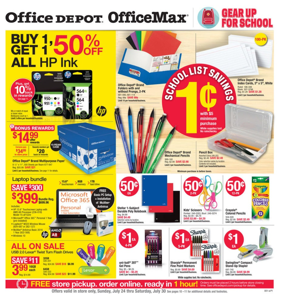Office supply coupon code